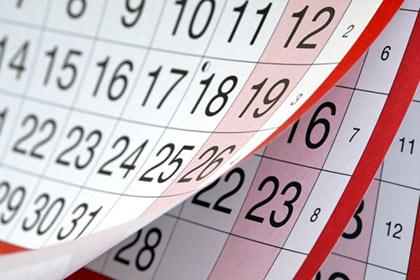 Kalendarnyj-m