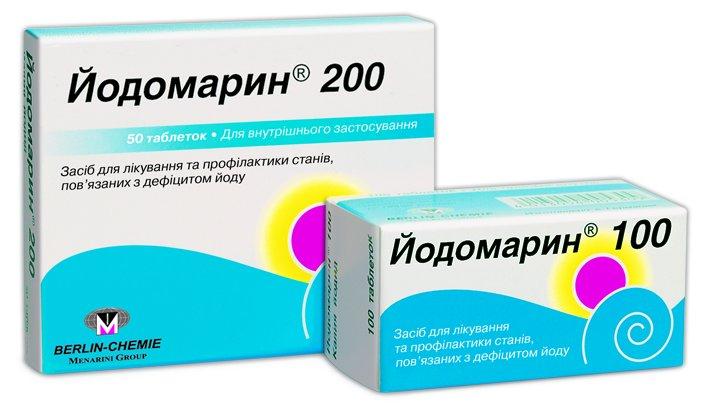 Нужно ли принимать при беременности йодомарин
